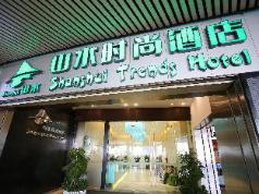 Shanshui Trends Hotel, Guangzhou