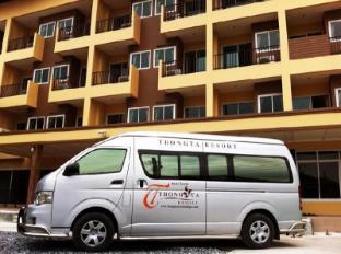 Thong Ta Resort Suvarnabhumi Bangkok - Facilities