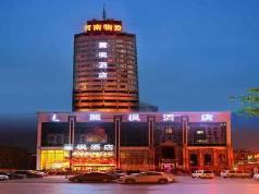 Lavande Hotel Zhengzhou Garden Road Branch, Zhengzhou