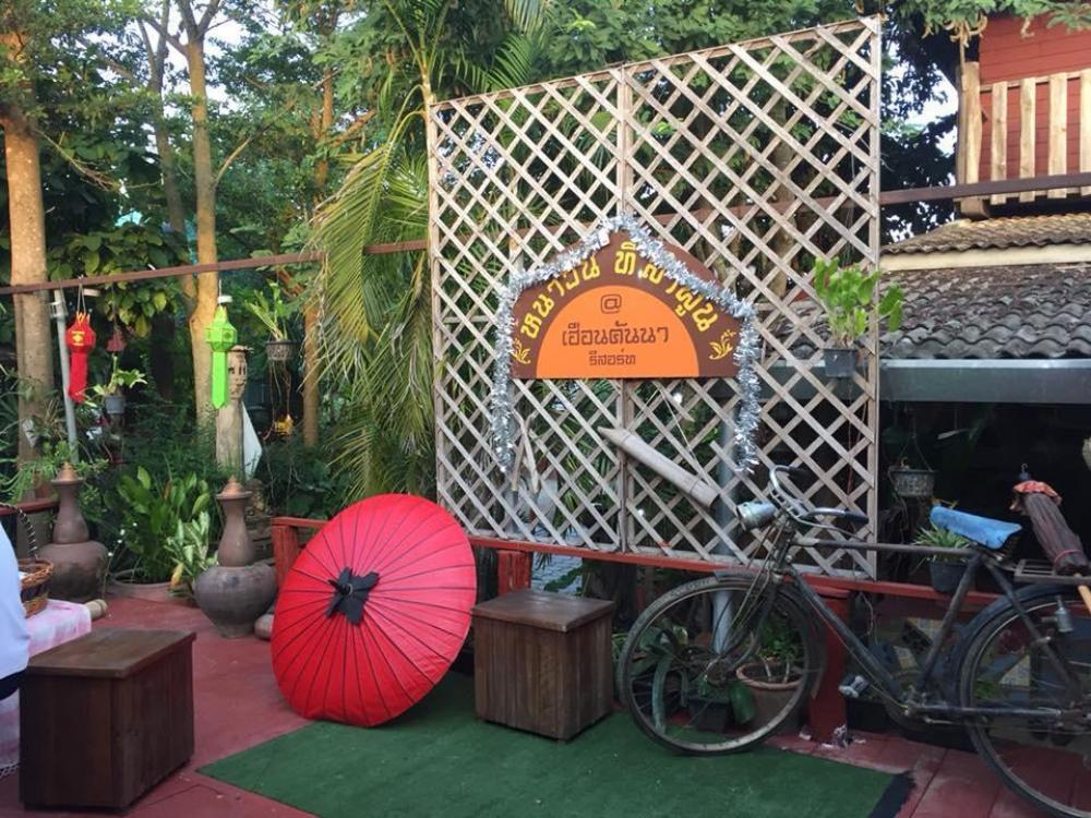 Huan Canna Resort