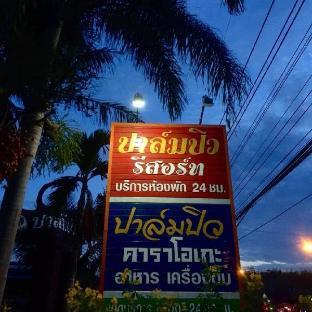 Palmplew resort Satun Satun Thailand
