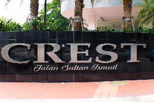 CREST Residence 28-1200sqft near Renaissace Hotel.