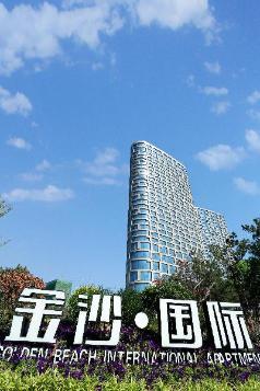 The Seaview Tavern Hotel, Weihai, Weihai