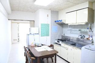 Center of Asahikawa5min Sta 30min Biei 307U Асахикава