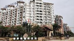 My  holiday international hotel, Yulin