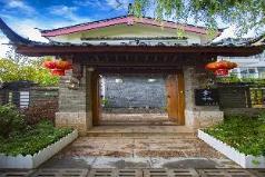Snow Mountain View King Room, Lijiang