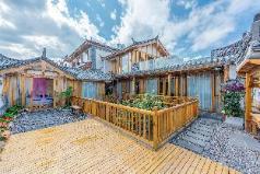 Chuyuan Holiday Courtyard Fanxi Deluxe King Suite, Lijiang