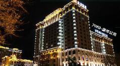 [7080]European Luxury Apartment Day Rental Room, Yanbian
