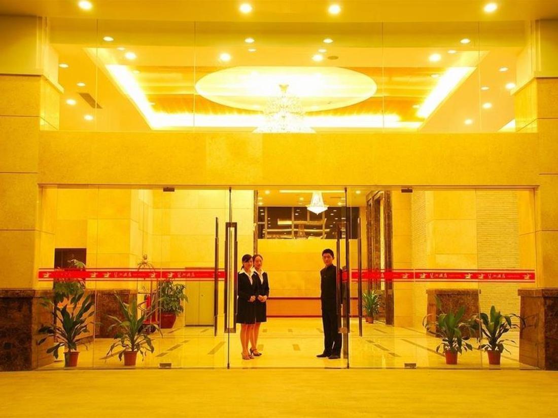Book Pazhou Hotel Guangzhou, China : Agoda.com