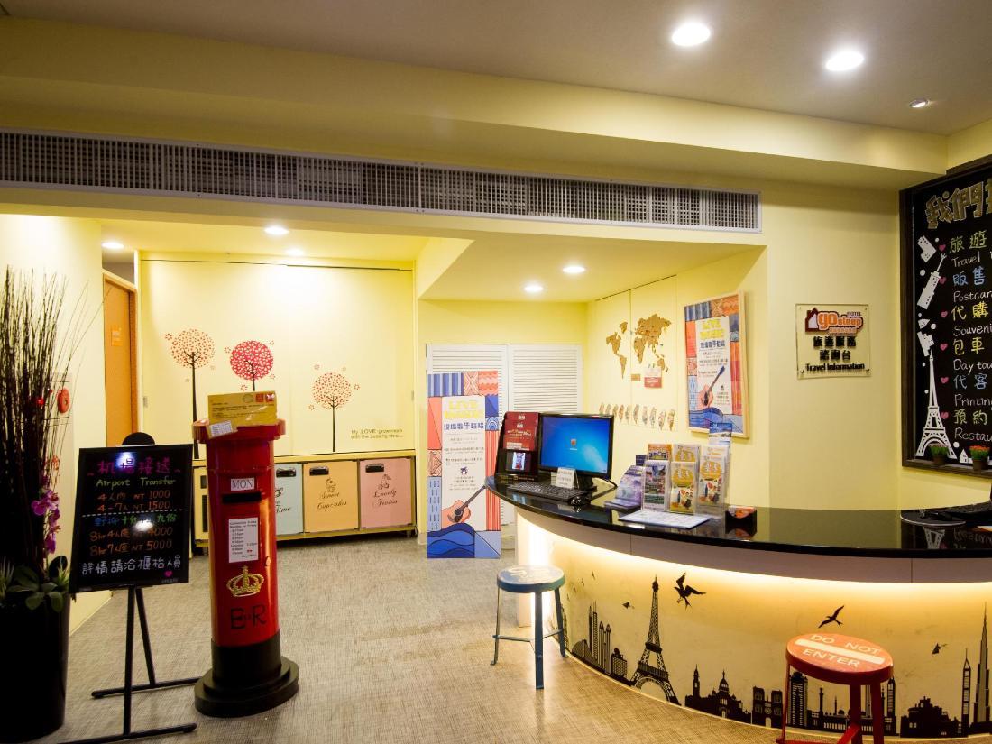 Diary of ximen hotel ii agoda for Design ximen hotel agoda