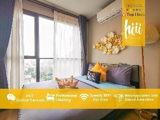 [スクンビット]アパートメント(50m2)| 2ベッドルーム/1バスルーム [hiii]Gypsophila/2BR/Rama9/MRT/Airport Link-BKK195