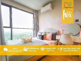 [スクンビット]アパートメント(30m2)| 1ベッドルーム/1バスルーム  [hiii]Yamabuki|Rama9|MRT|Airport Link-BKK191