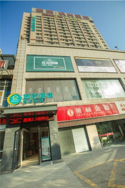City Comfort Inn Wuhan Guanggu Pedestrian Street Minzu University
