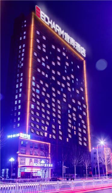 Echarm Hotel Zibo Zhangdian District Government Polytechnic University Store