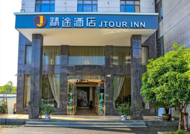 Jtour Inn Fengcheng Railway Station Jianyi Avenue Xincheng