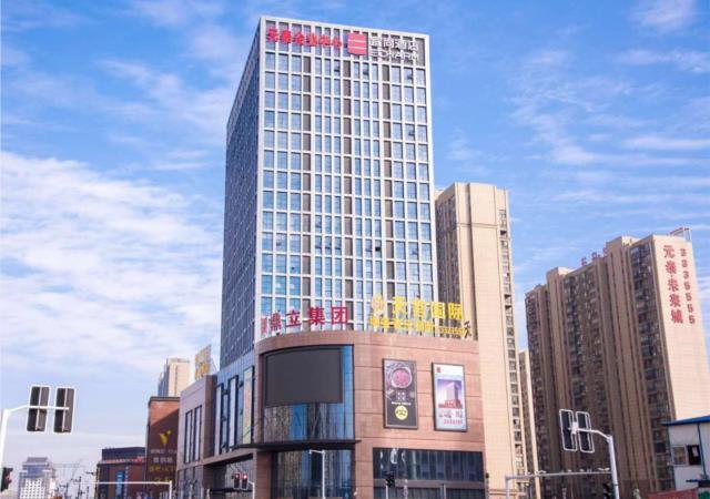 Echarm Hotel Xiantao Yuantai Weilaicheng