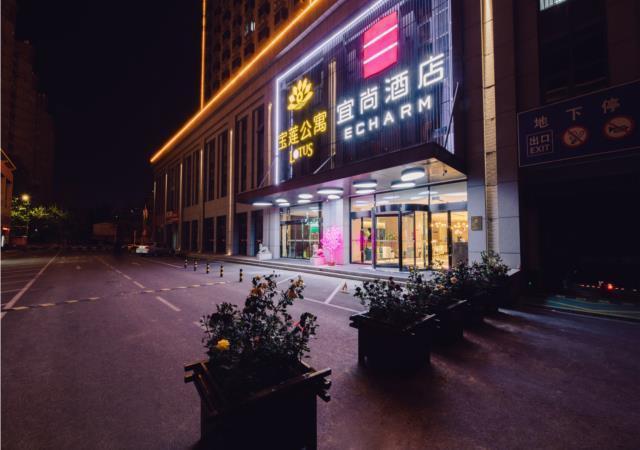 Echarm Hotel Huaifang Taihua Fengzheng Plaza