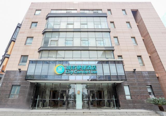 City Comfort Inn Wuhan Sports Center