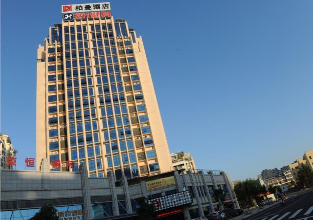 Borrman Hotel Nanning Qingxiushan Zhuxi Avenue