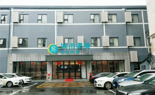 City Comfort Inn Wuhan Hangkong Road Tongji Hospital