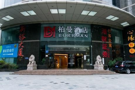 Borrman Hotel Guangzhou Quzhuang Metro Station