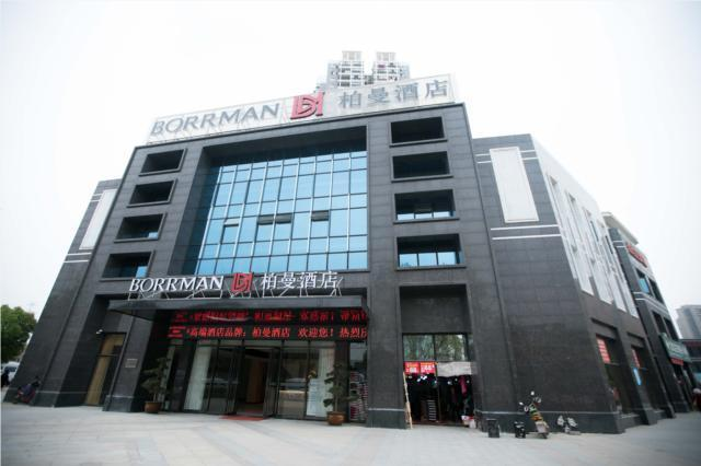 Borrman Hotel Wuhan Yangchahu Metro Station