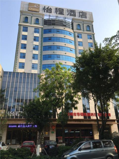 Echeng Hotel Qingzhou Yongfu