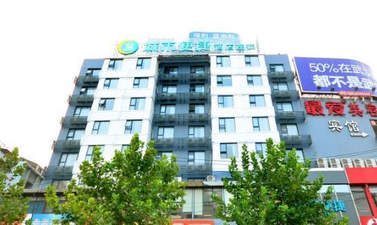 City Comfort Inn Wuhan Wuluo Road Fujiapo