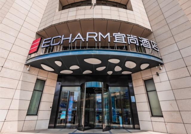 Echarm Hotel Hefei Railway Station Metro Station