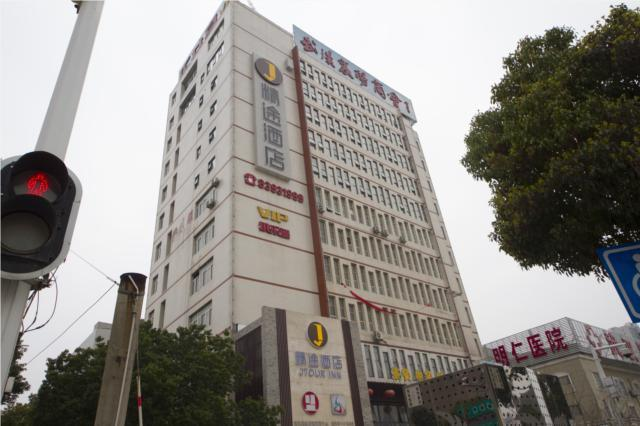 Jtour Inn Wuhan Changqing Cheng Metro
