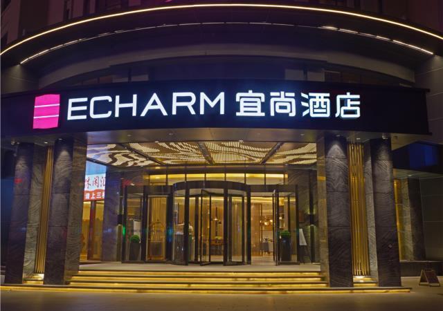 Echarm Hotel Guangzhou Jiahe Wanggang Metro Station