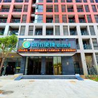 City Comfort Inn Wuhan Hubei University Of Economics