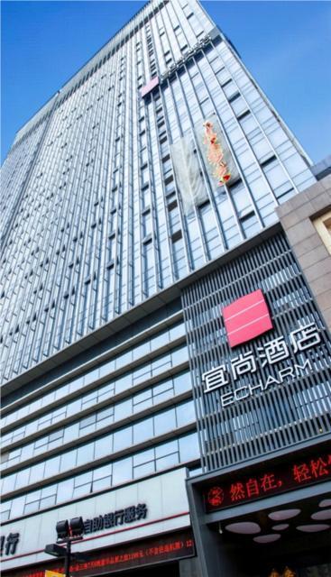 Echarm Hotel Wuhan Jiangxia Zhongbai Plaza