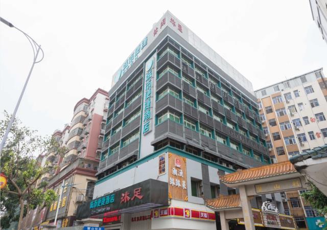 City Comfort Inn Guangzhou Tonghe South Hospital Metro Station