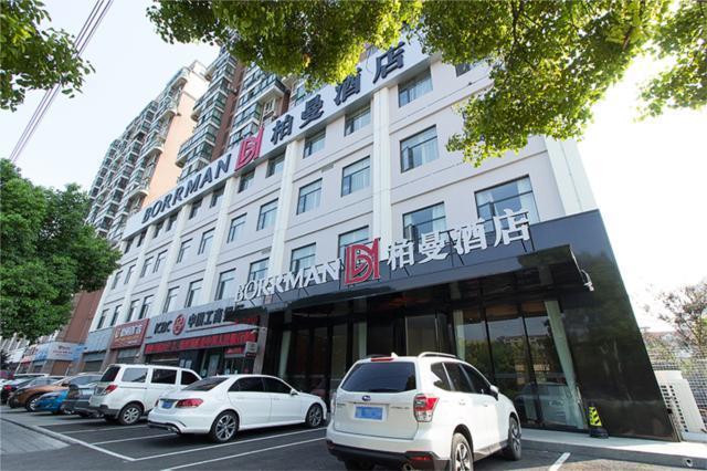 Borrman Hotel Jingzhou Jiangjin Xi Road Wanda Plaza