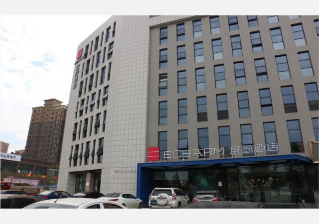 Echarm Hotel Zhengzhou University New Campus