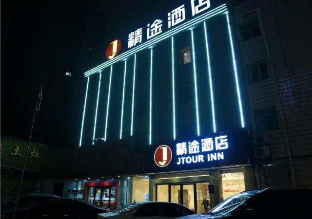 Jtour Inn Wuhan Hankou Railway Station