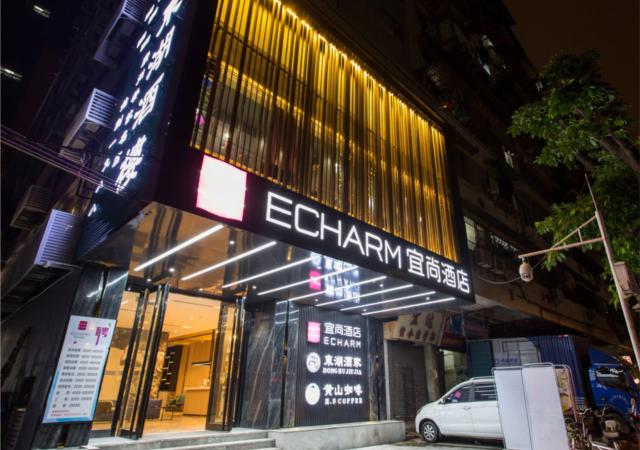 Echarm Hotel Guangzhou Ximenkou Metro Station