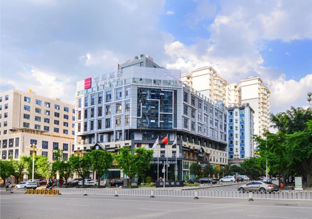 Echarm Hotel Guizhou Xingyi Jushan Avenue