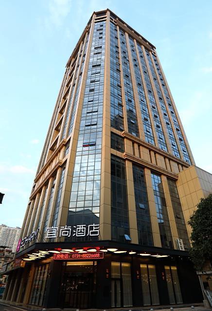 Echarm Hotel Changsha Gaoqiao