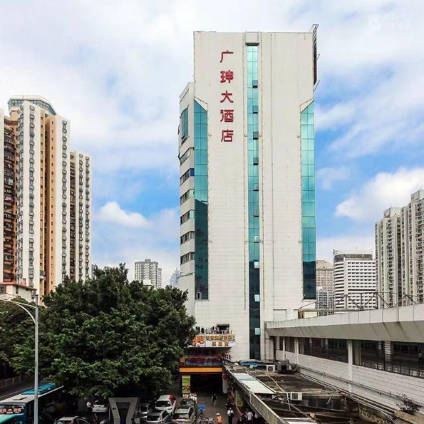 Guangshen International Hotel