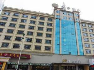 JI Hotel Taiyuan Pingyang Road Branch
