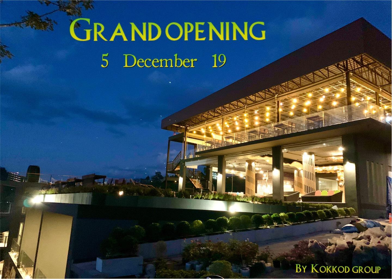 Grand Kokkod Khao Kho Resort
