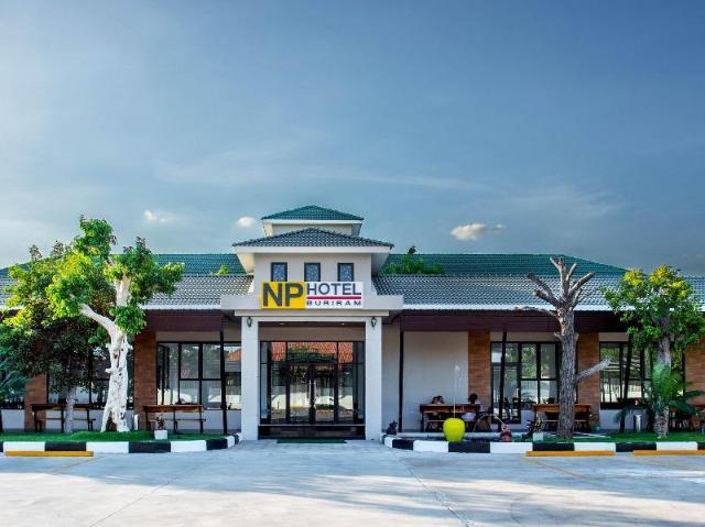 โรงแรม เอ็นพี – NP Hotel Buriram