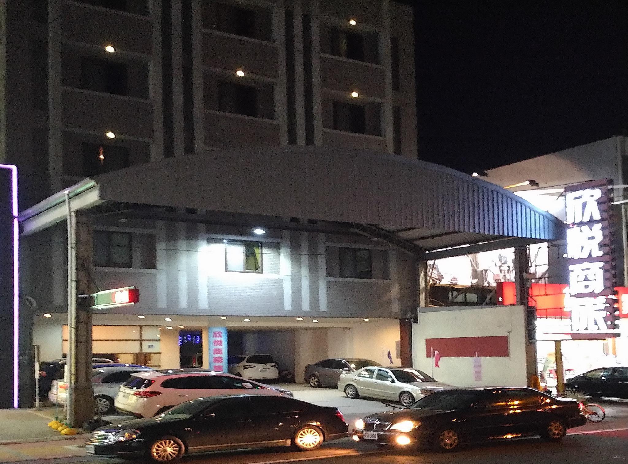 Xinyue Hotel