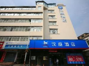 Hanting Hotel Xiamen Zhongshan Road Walking Street New Branch