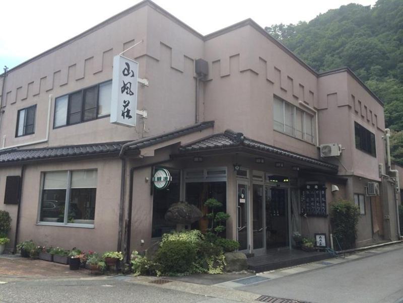 Sanpusou Ryokan