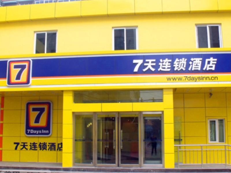 7 Days Inn Suqian Shuangzhuang Automobile Accessory City