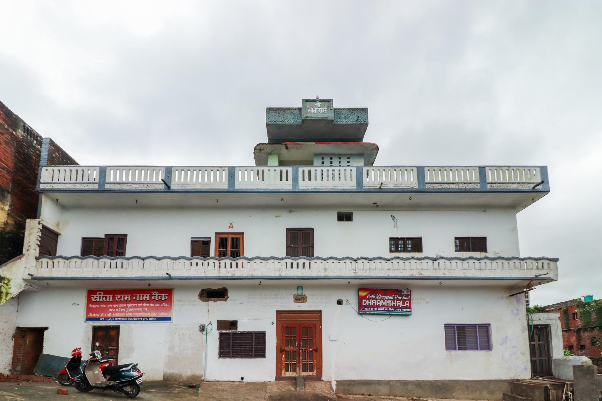 SPOT ON 61262 Bhagat Ji Guest House