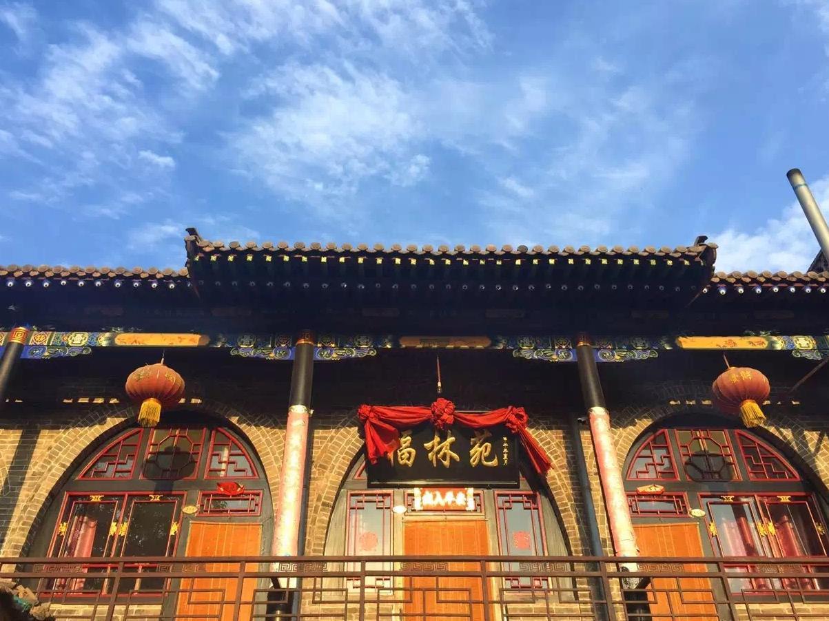 Ping Yao Fu Lin Yuan Hostel